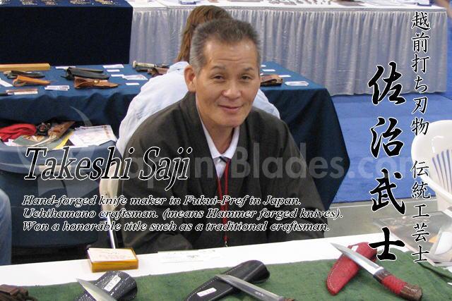 Takeshi Saji